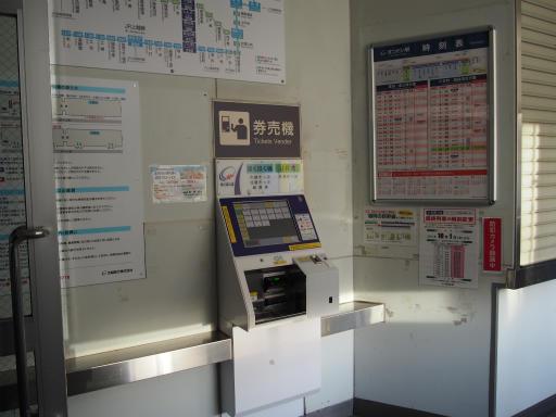 20151025・松之山・まつだい駅05