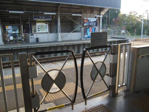 20151025・松之山・まつだい駅12