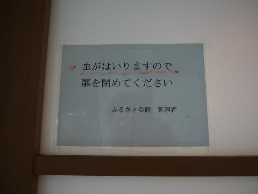 20151025・松之山・まつだい駅18・中