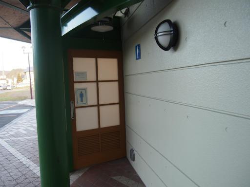 20151025・松之山・まつだい駅17
