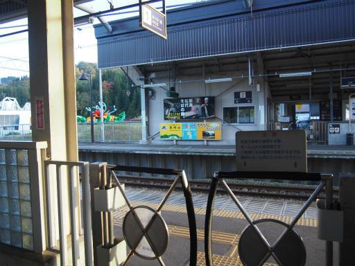 20151025・松之山・まつだい駅13