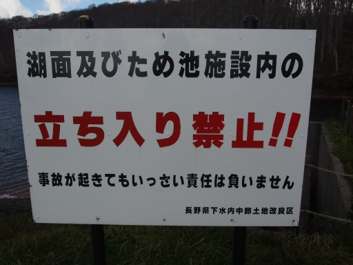 20151025・松之山ネオン05