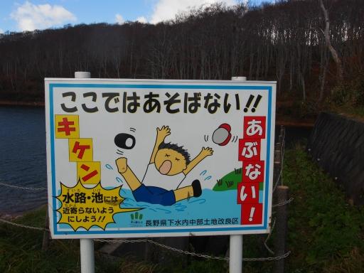 20151025・松之山ネオン03