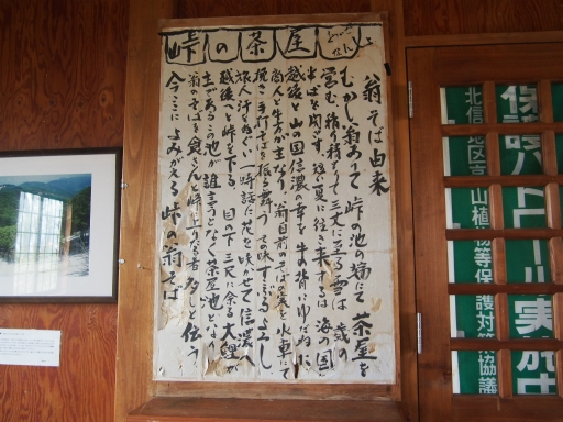 20151025・松之山ネオン02