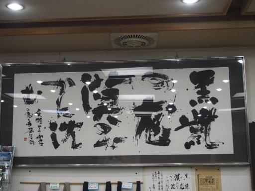 20151025・松之山ネオン07
