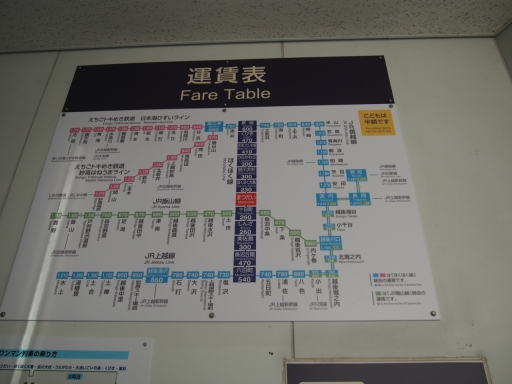 20151025・松之山鉄写04