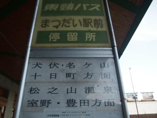 20151025・松之山鉄写11