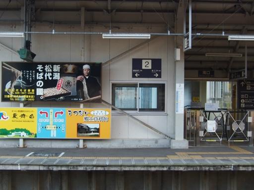 20151025・松之山鉄写08