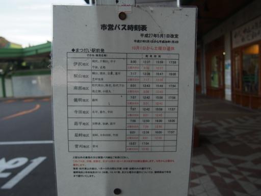 20151025・松之山鉄写14