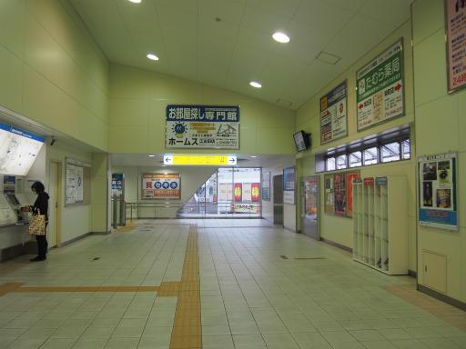 20151107・えこねこ1-03