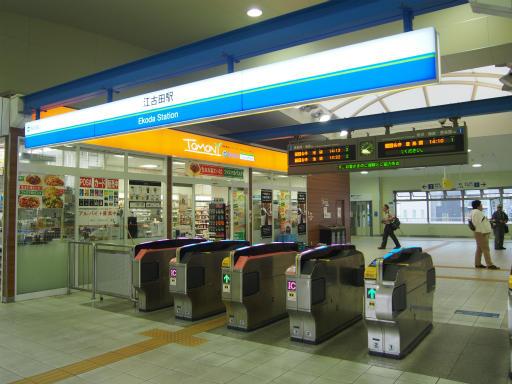 20151107・えこねこ1-02