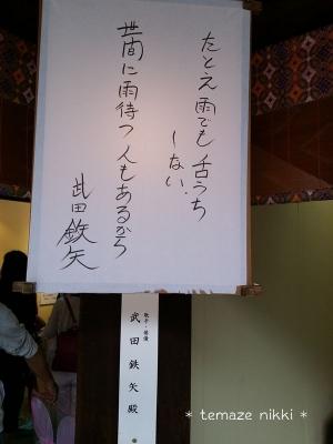 20150912_145802_小