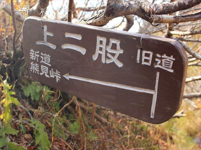 IMG_6793_20151006.jpg