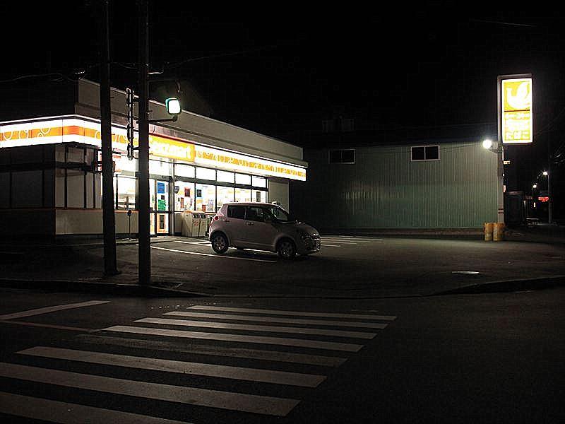 IMG_6869_20151007.jpg