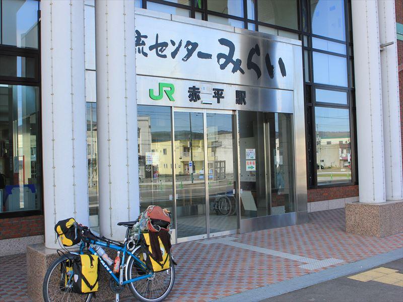 IMG_7160_20151016.jpg