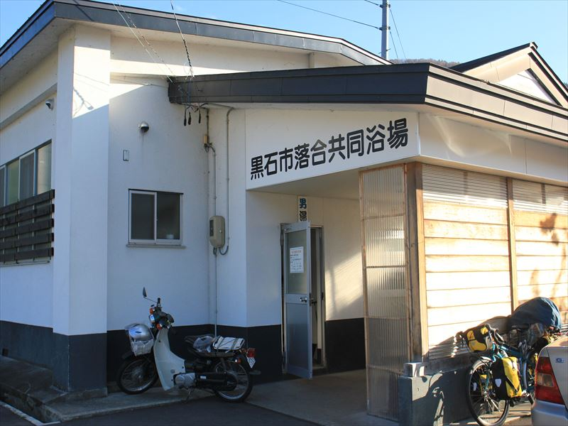 IMG_7756_20151023.jpg