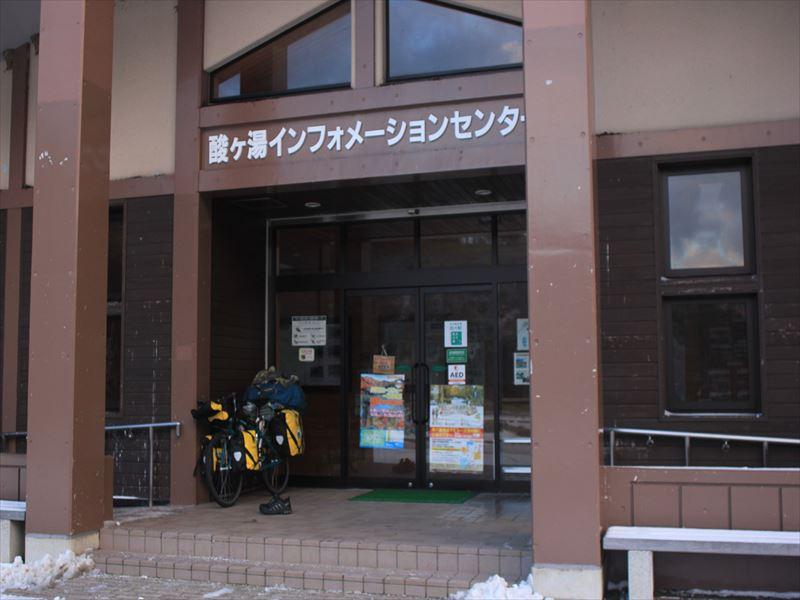 IMG_7884_20151026.jpg