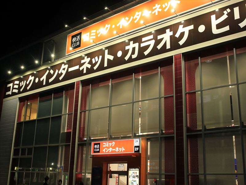 IMG_9380_20151116.jpg