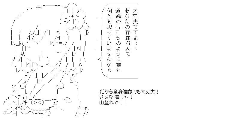 aa_20150822_04.jpg