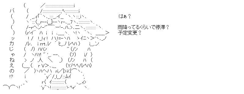 aa_20150822_05.jpg