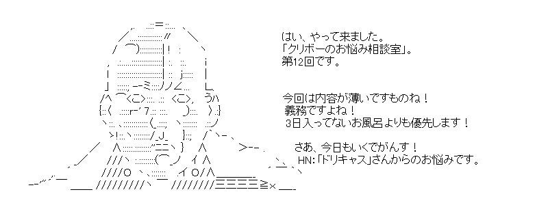 aa_20150824_02.jpg