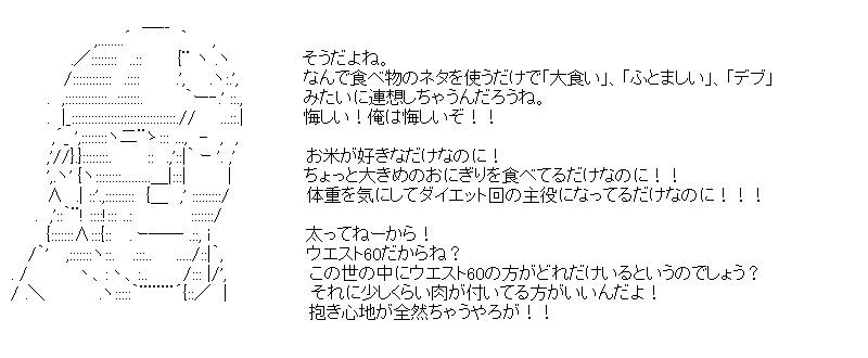 aa_20150824_04.jpg