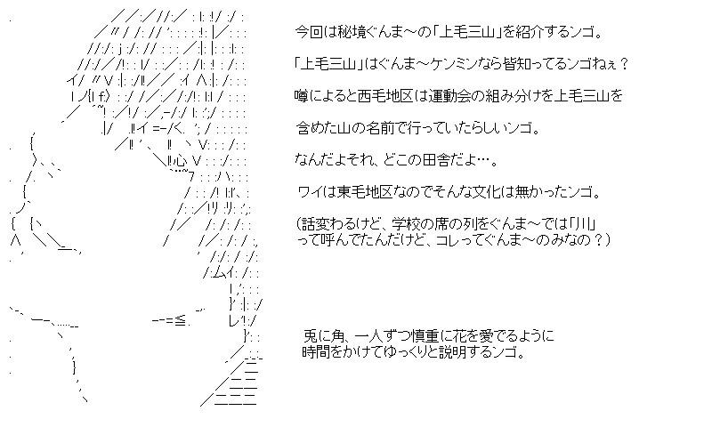 aa_20150829_03.jpg