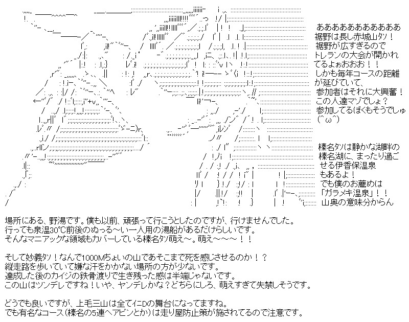 aa_20150829_07.jpg