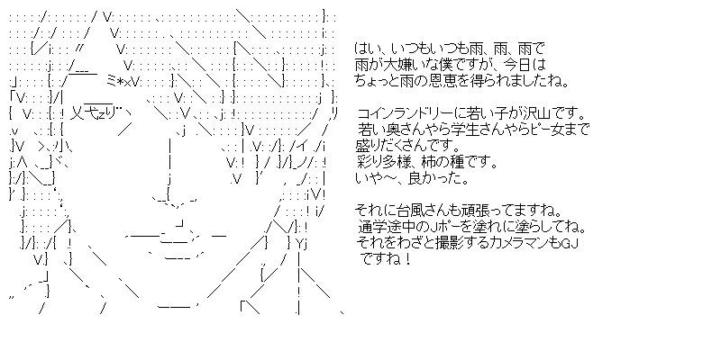 aa_20150901_01.jpg