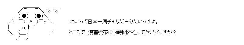 aa_20150908_02.jpg