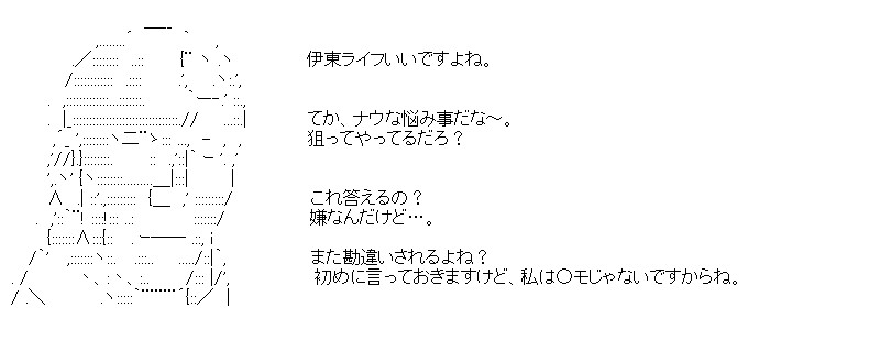 aa_20150908_06.jpg