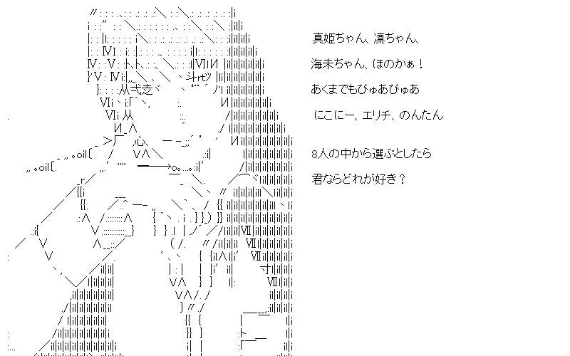 aa_20150922_01.jpg