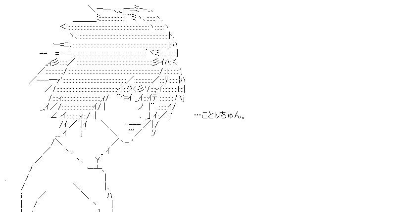 aa_20150922_05.jpg