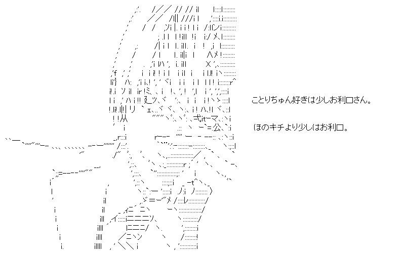 aa_20150922_06.jpg