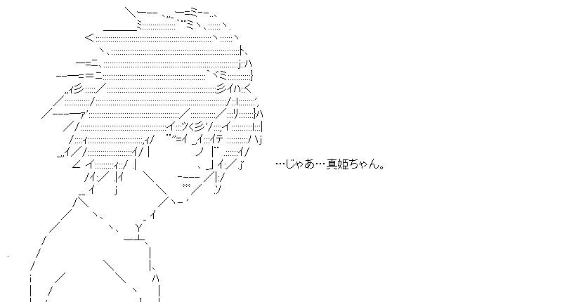 aa_20150922_08.jpg