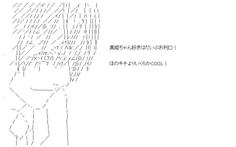 aa_20150922_09.jpg