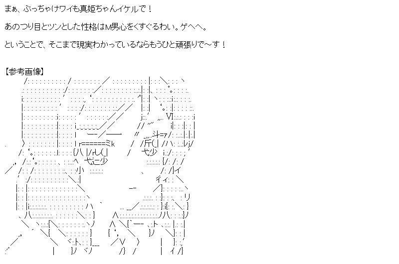 aa_20150922_10.jpg