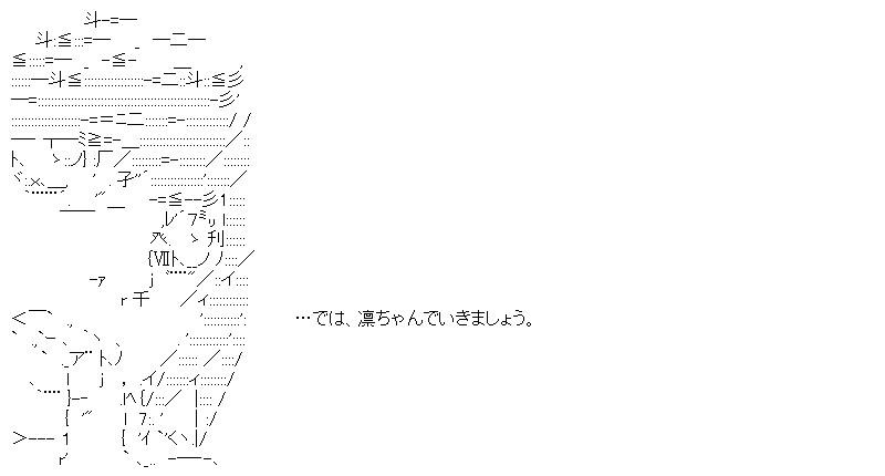 aa_20150922_11.jpg