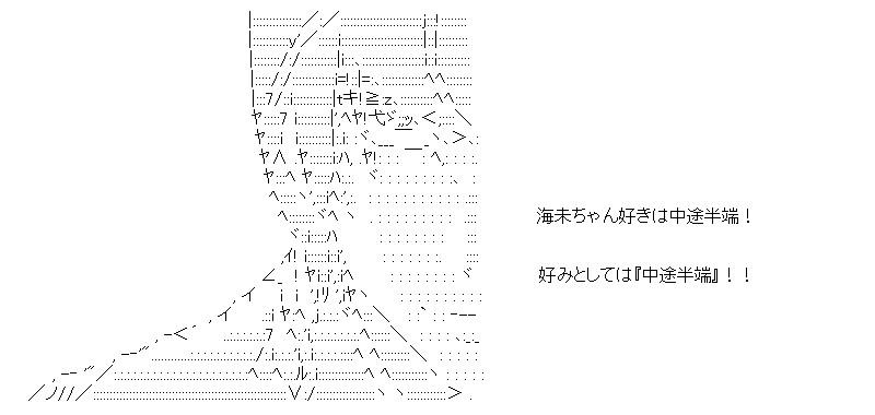 aa_20150922_15.jpg