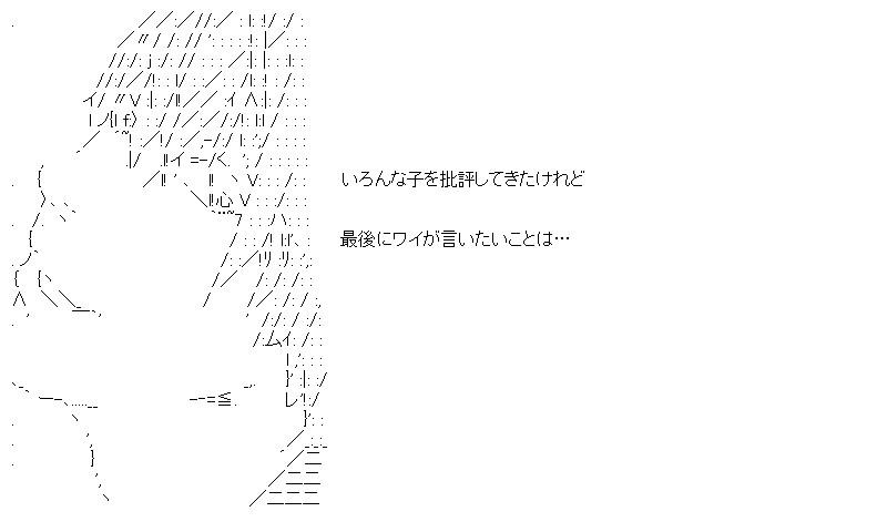 aa_20150922_23.jpg