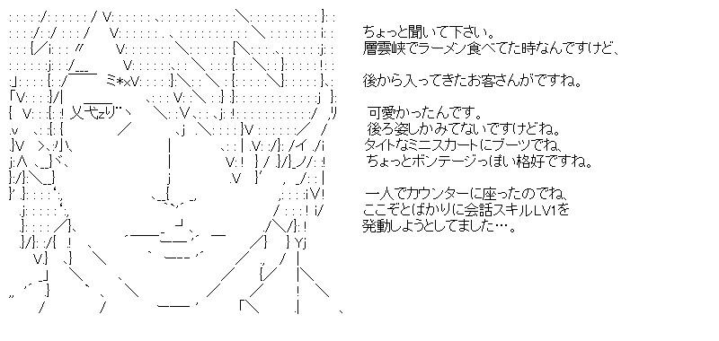 aa_20150926_01.jpg