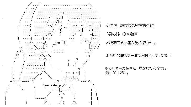 aa_20150926_03.jpg