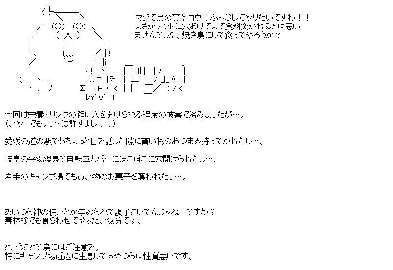 aa_20150927_01.jpg