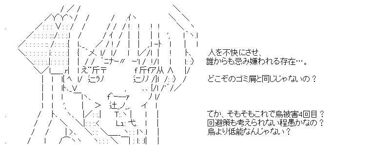 aa_20150927_02.jpg