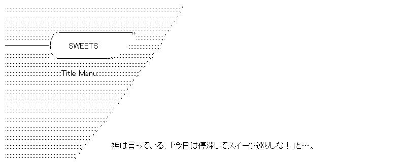 aa_20150928_01.jpg