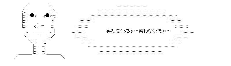 aa_20150928_02.jpg