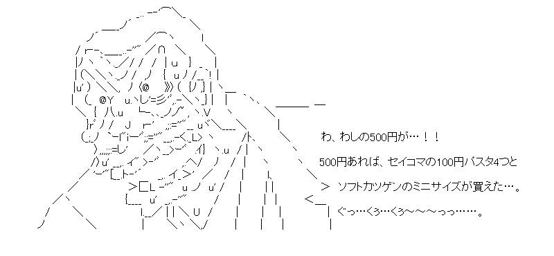 aa_20150928_03.jpg