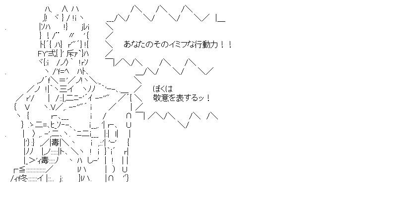 aa_20150930_01.jpg