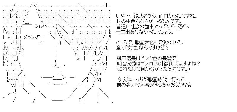 aa_20151001_01.jpg