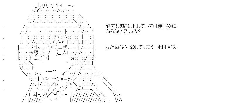 aa_20151001_02.jpg
